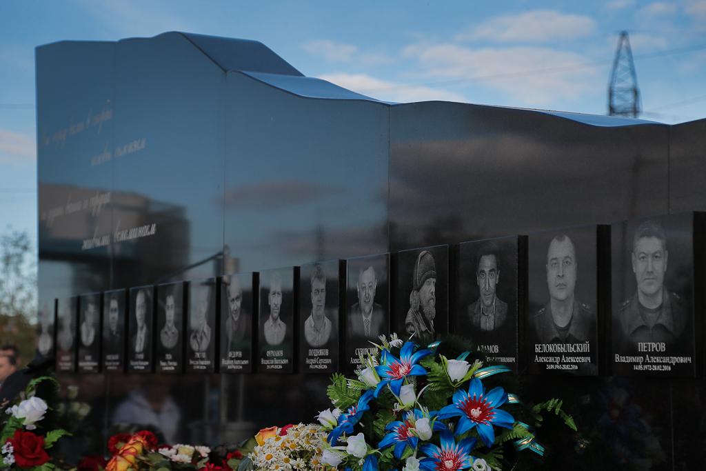 все кто погиб из горноспасателей в воркуте кризис Татарстане: